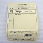 Warranty card gps