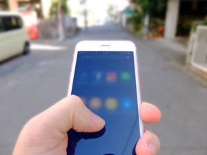 iphoneのGPSについて