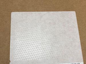 商品元箱 伝票のはがした跡