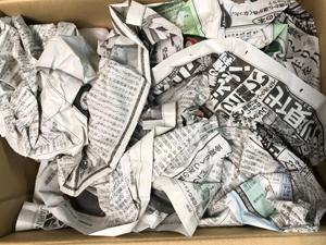 新聞紙 一度丸めたもの 底に敷く