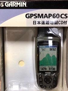 gps 新品 新品に近い状態