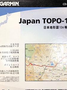 gps 日本地図データ