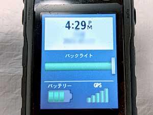 登山用GPS 操作画面
